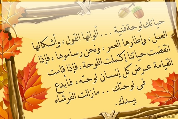 مدونتــــــــــي ،،،،اطيـب قلـب،،،،، 6aae1c03a387861d3e563b05e824d675_view