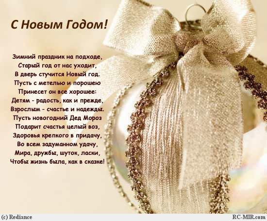 С Новым Годом 2012! 1537735000adec88c1686426c8197e6a9e4d0d4f99