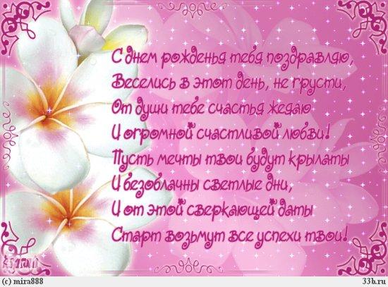 Ольгунечка)))))), Rozalkal, С Денричком!!!!!! 1744727000390e1f5455520579a7bb296a623e5a2b
