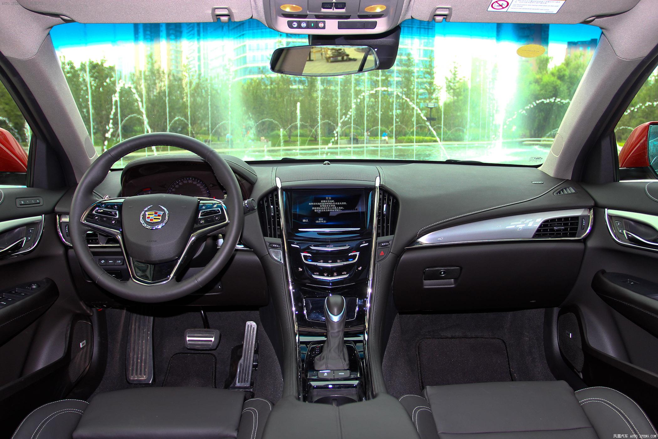 2015 - [Cadillac] ATS / ATS-V Restylée - Page 2 2099607_3