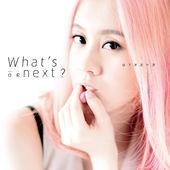 NowPlaying Asian Music - Página 31 Cover170x170