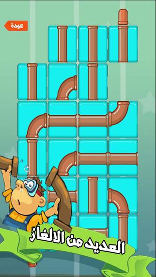 لغز الماء : لعبة تعليم الاطفال لل iTunes  Screen322x572