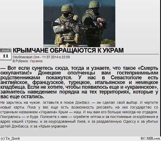 Новороссия - новости, обсуждение - Страница 18 21886500002009e4f2905be1596500093ede250156
