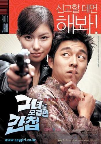 GONG - YOO 35