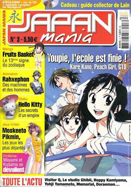 Inazuma : nouveau magazine Japan-Mania-03_juil2002