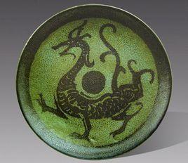 Antigua moneda con un dragon? 20200000013920144726784599741_s