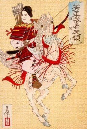 [Jeu] Association d'images - Page 19 Femme_samourai
