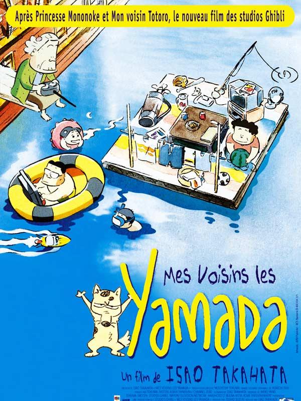 MES VOISINS LES YAMADA - 1999 - 69197748_af
