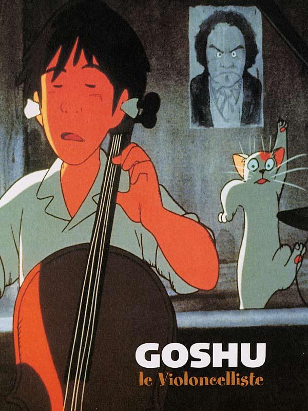 GOSHU LE VIOLONCELLISTE - 1981 - Gaff