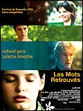 Sorties Cinéma du 01/02/2006 18468614