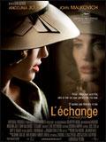 Le Classement continu des Films sortis en 2008 18998102