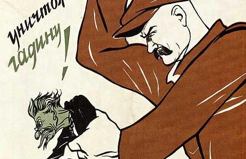 La esencia del trotskismo y sus manifestaciones en el comunismo de hoy - Publicado en varias entregas por la Asociación de Amistad hispano-soviética, a lo largo de 2018 y 2019 Trotsky_poster_destroy_verm