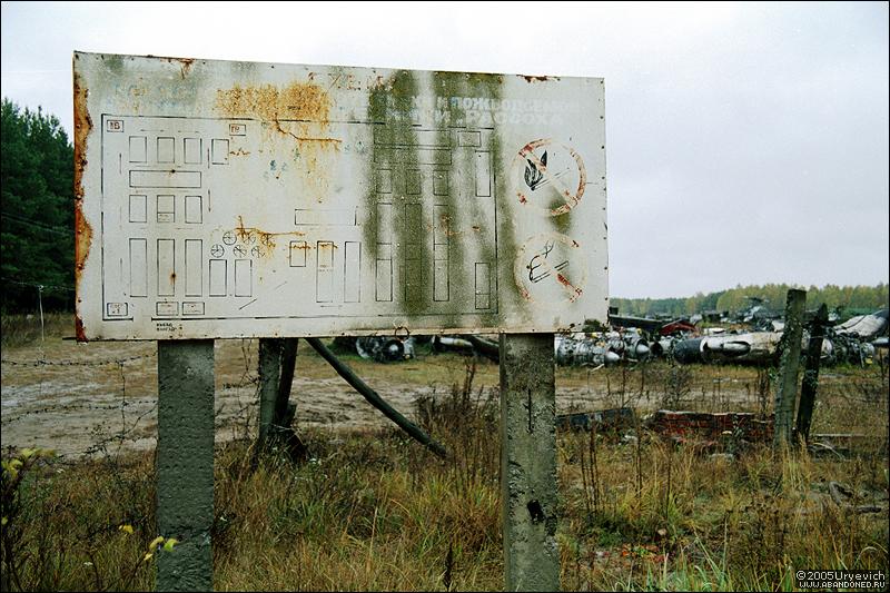 Base militar abandonada en Ucrania 02