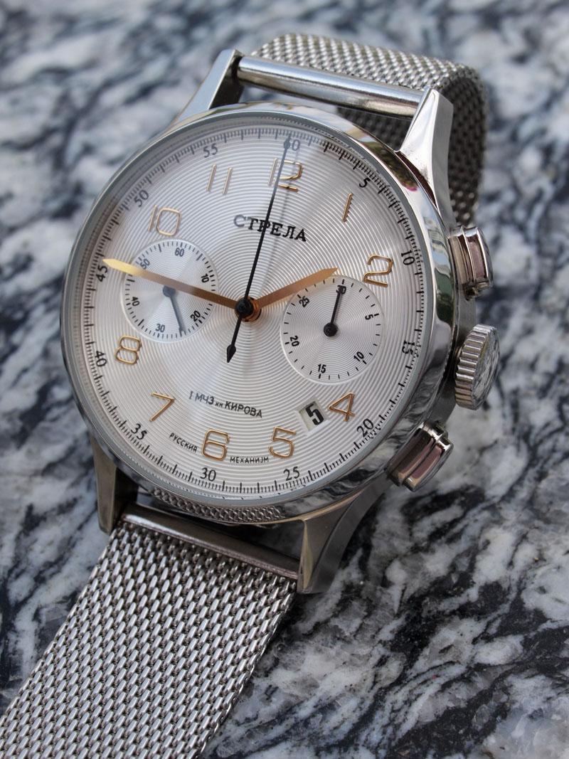 Cherche aide pour trouver une montre ! P857460794