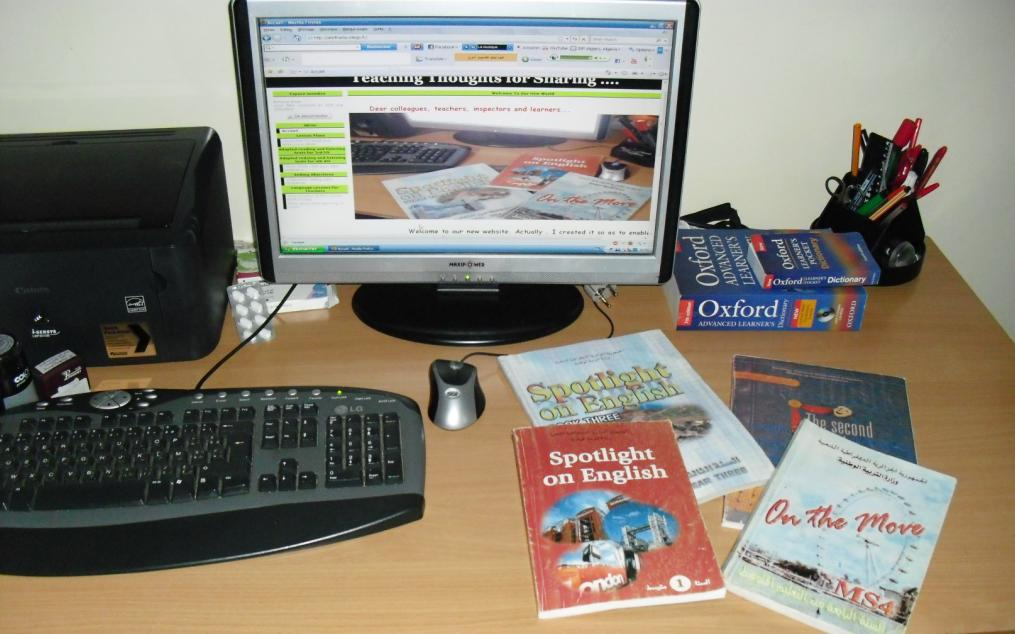 http://abelhadia.sitego.fr/ Desk3