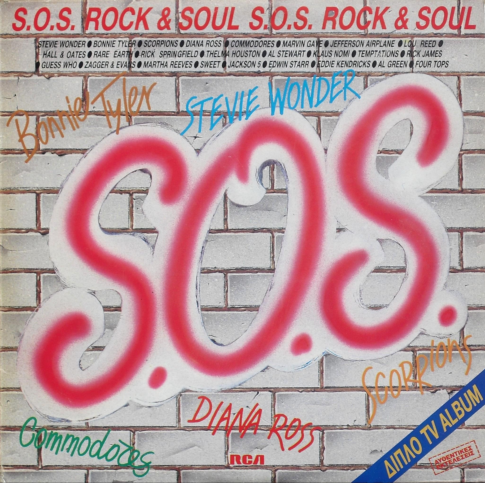 v.a. - S.O.S. ROCK & SOUL 01inzpt