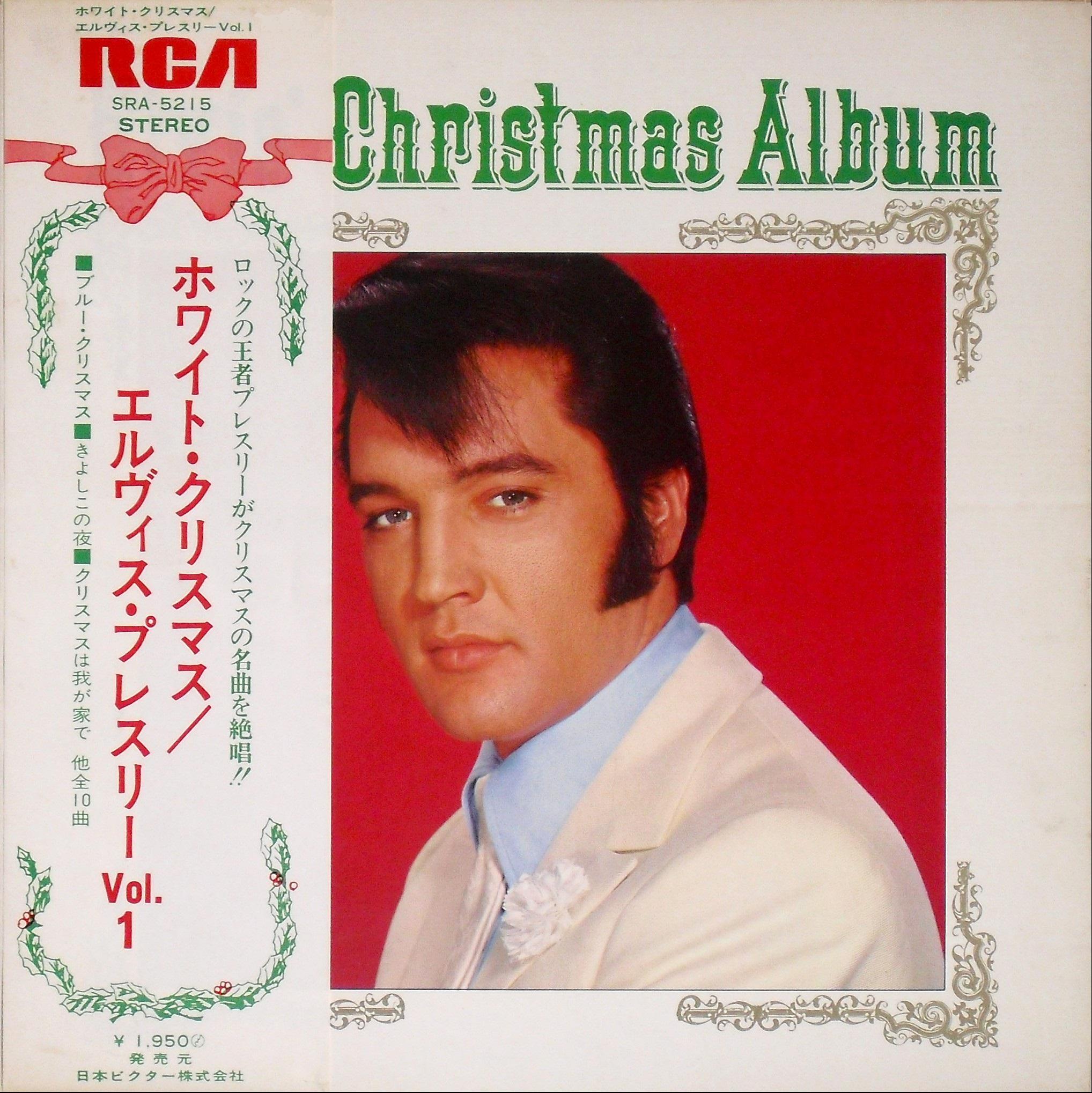 ELVIS' CHRISTMAS ALBUM 01jzsd6