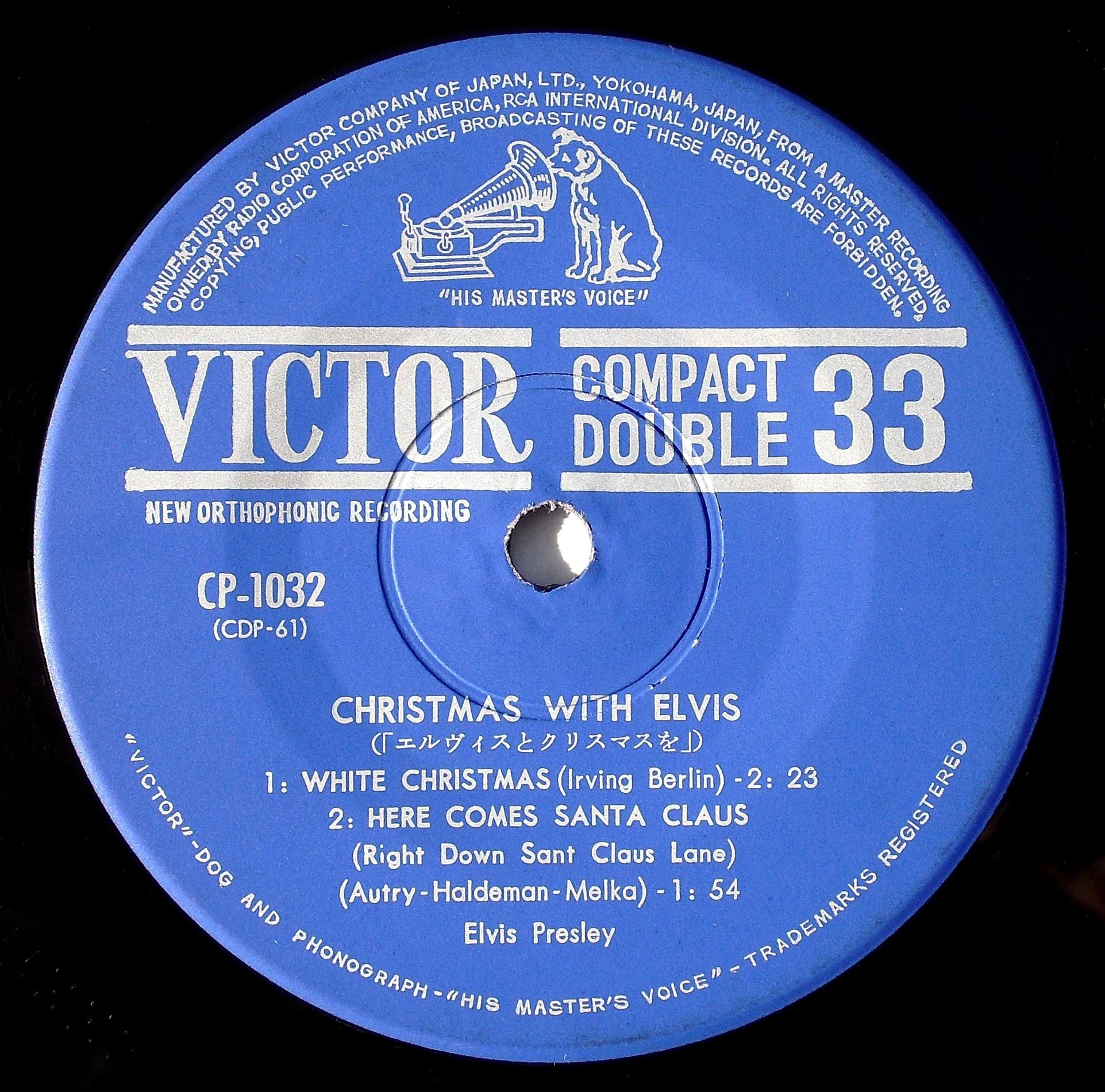 CHRISTMAS WITH ELVIS 03-1uey8n