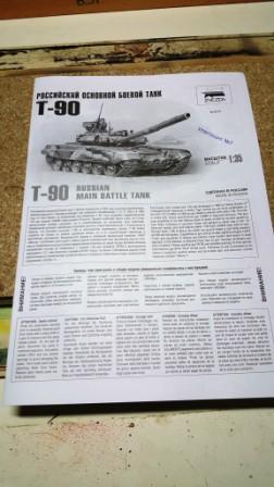 T-90  ( Zvezda Maßstab 1:35 ) 20150923_185431dvleo