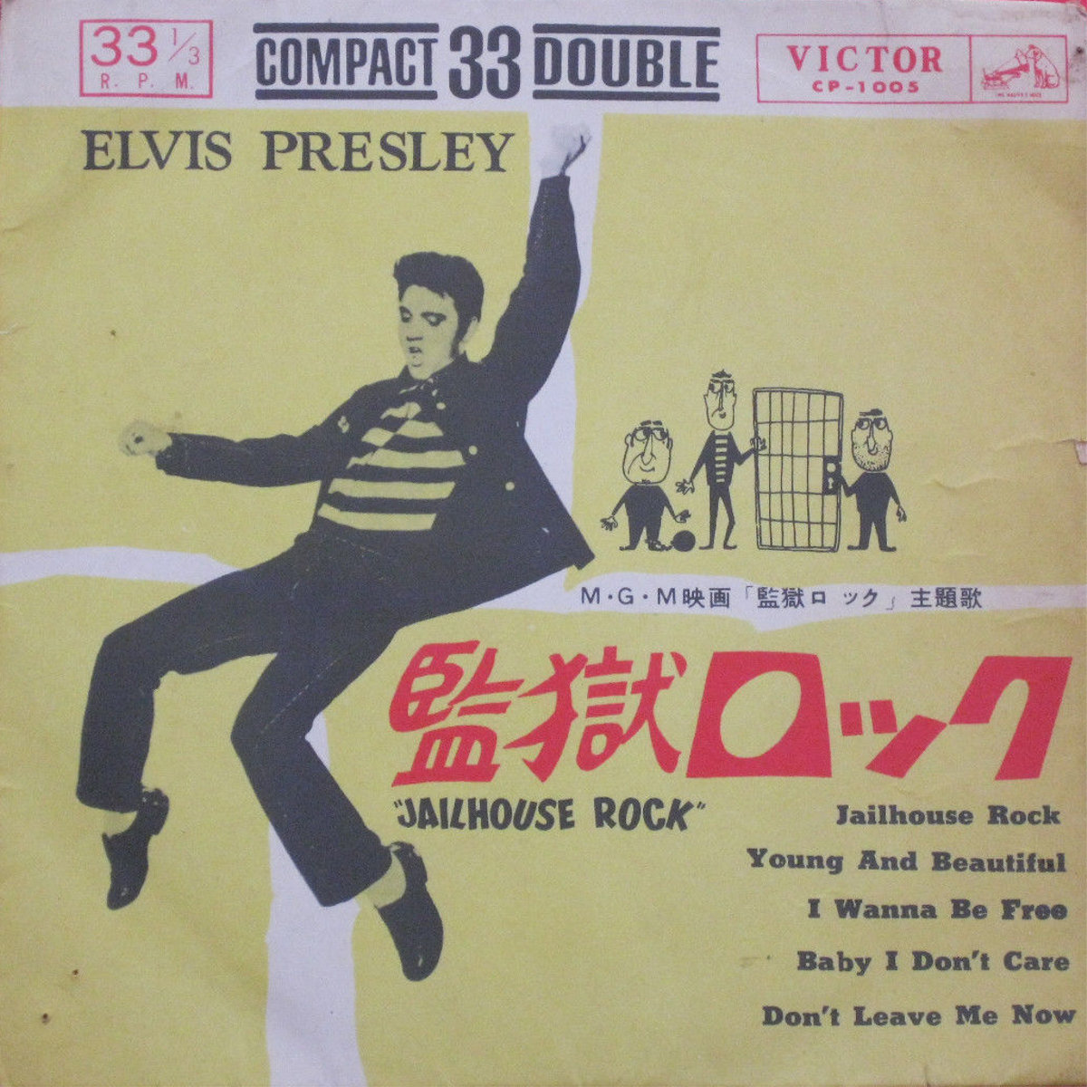 JAILHOUSE ROCK Cp-1005ap8oh8