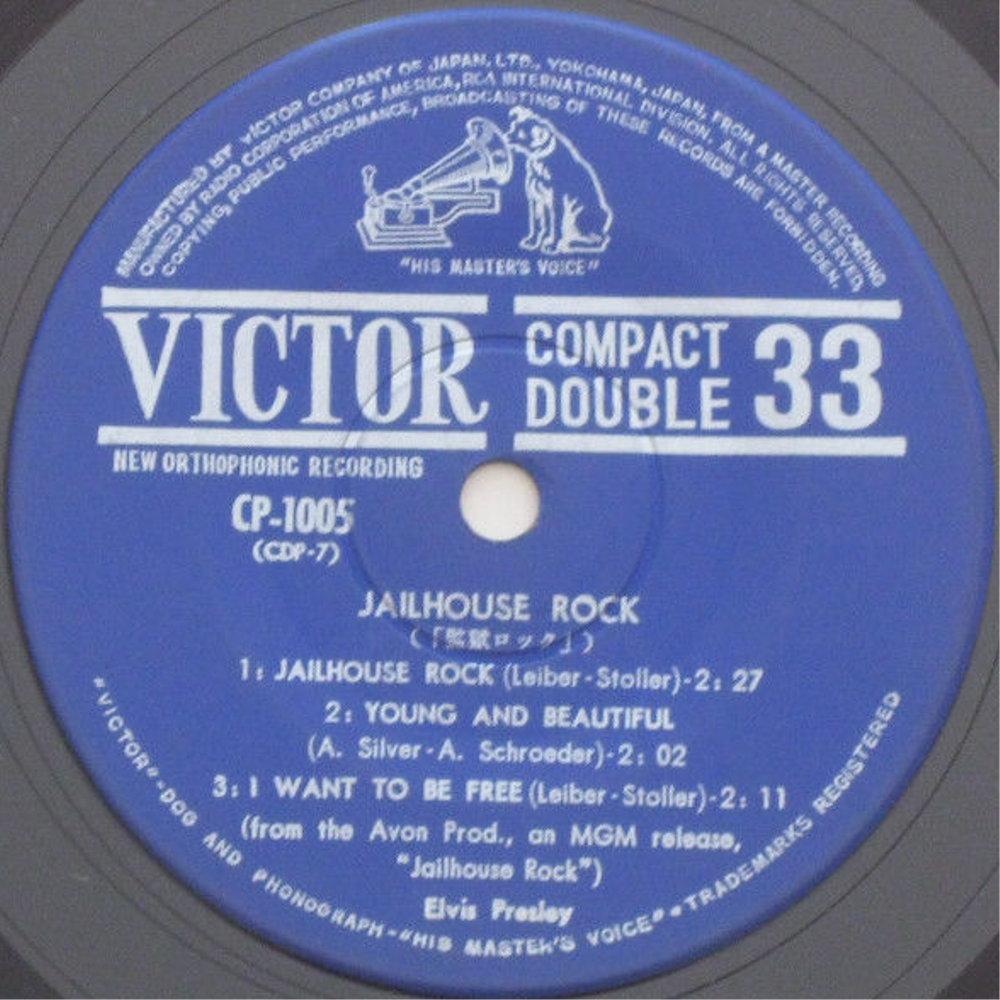 JAILHOUSE ROCK Cp-1005cinryy
