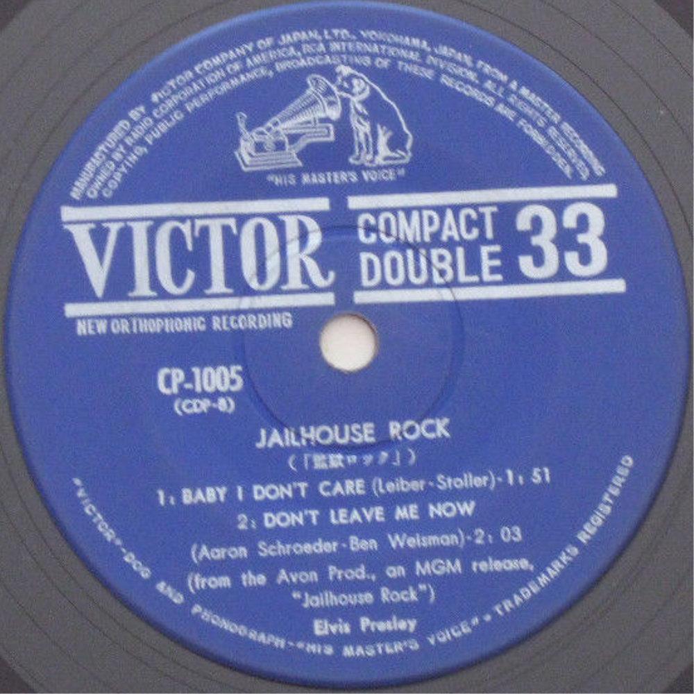 JAILHOUSE ROCK Cp-1005dh5qmz
