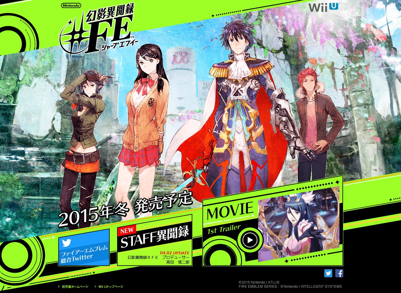 [It lives!] Shin Megami Tensei X Fire Emblem - Primeiro Trailer - Página 2 Fey5z27
