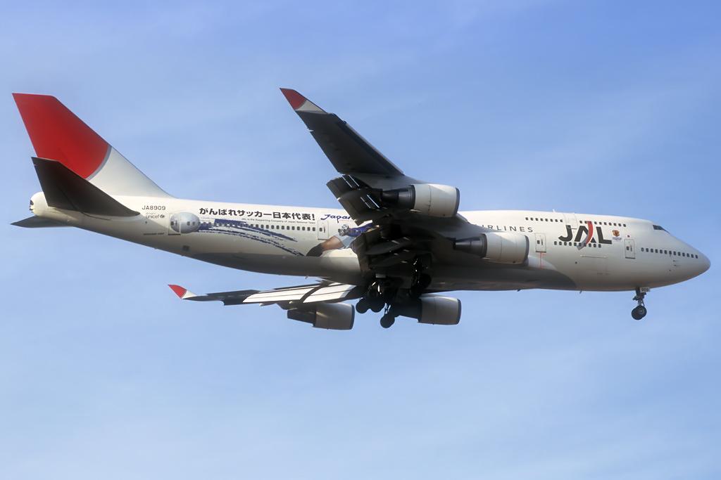 747 in FRA - Page 10 Ja8909_21-03-050wsq1