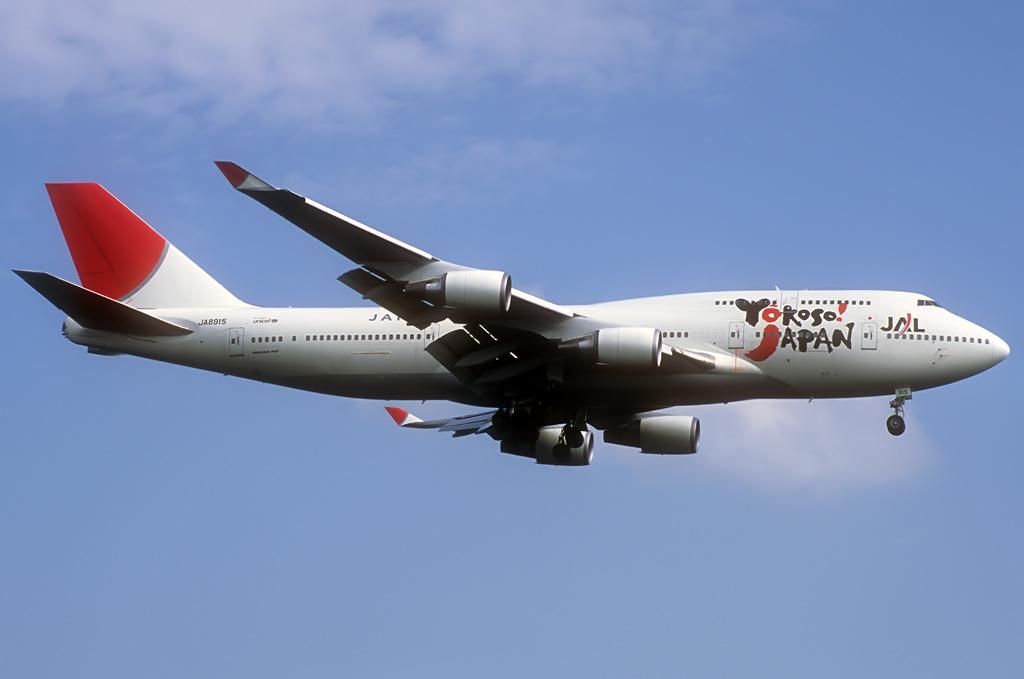 747 in FRA - Page 10 Ja8915_25-06-06sysp8
