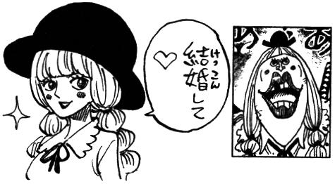 One Piece Kapitel 825: Die Comicgeschichte aus der WE Times Lola-sube-sube-fruitglsbo