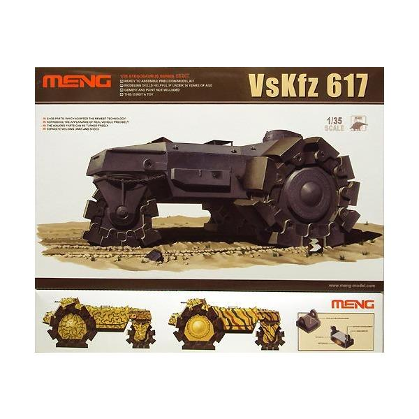 Minenräumer VsKfz 617 in 1:35 von Meng Meng-ss001lcozq