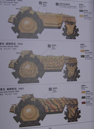 Minenräumer VsKfz 617 in 1:35 von Meng Pict3915q5qam