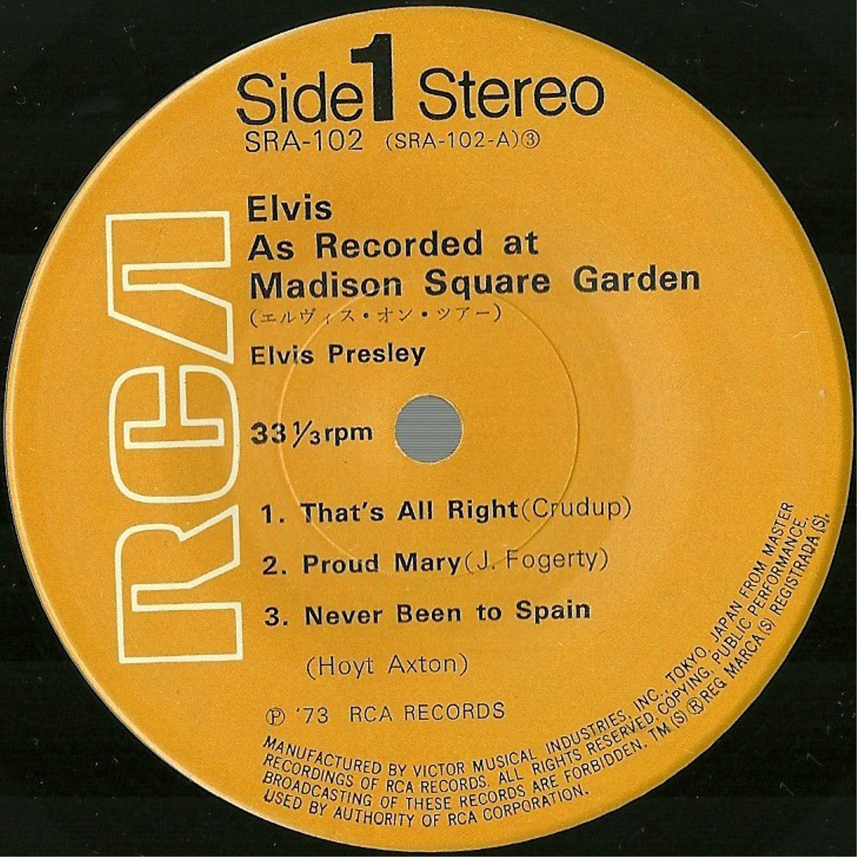ELVIS - AS RECORDED AT MADISON SQUARE GARDEN Sra-102cuppvp
