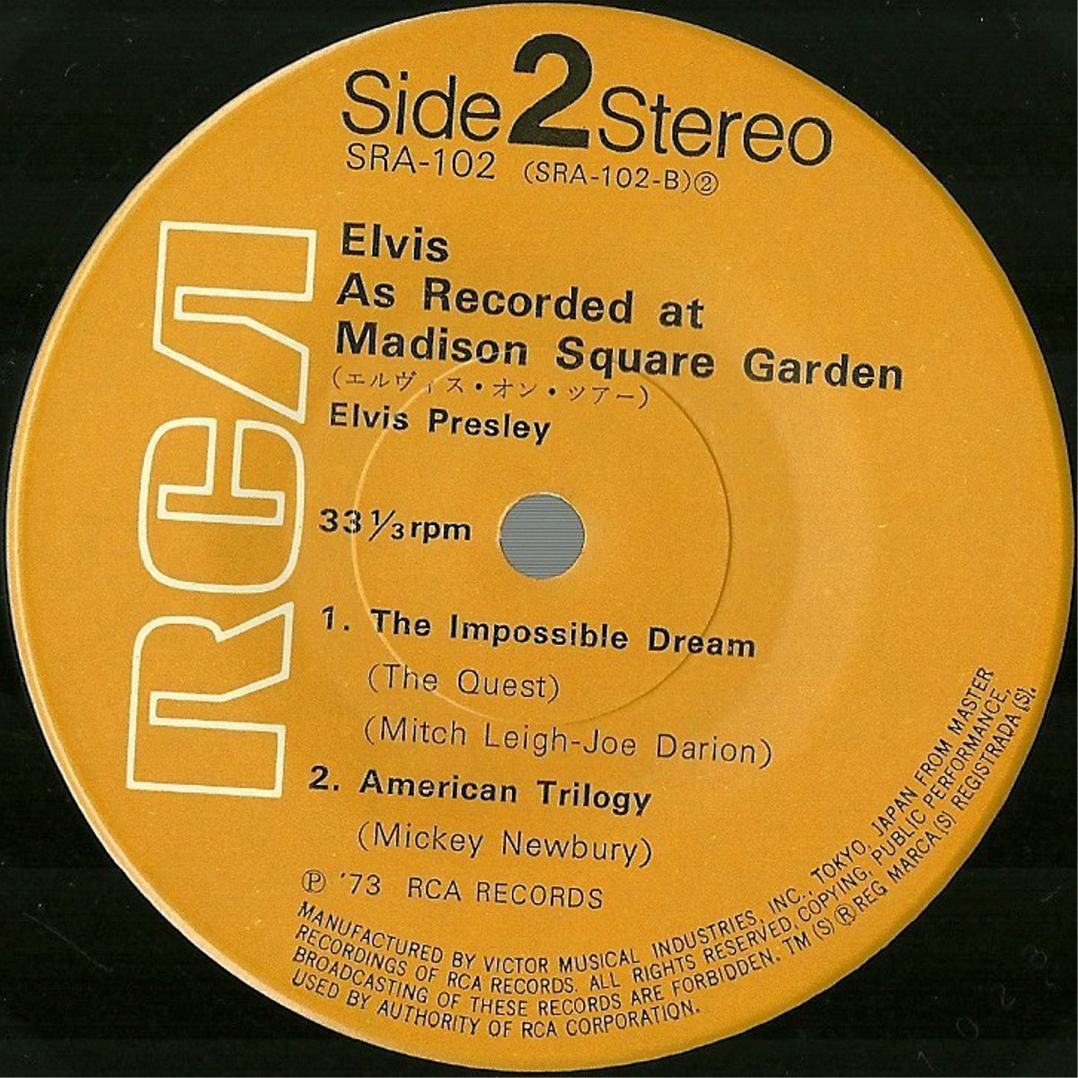 ELVIS - AS RECORDED AT MADISON SQUARE GARDEN Sra-102dy9rni
