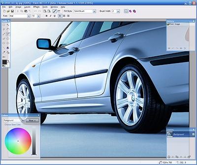 > حصرى جدااا  اخر اصدار من عملاق التأثير على الصور Paint.NET 3.5.1 مع الشرح الكامل على اكثر من سيرفر 05