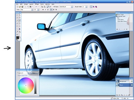 > حصرى جدااا  اخر اصدار من عملاق التأثير على الصور Paint.NET 3.5.1 مع الشرح الكامل على اكثر من سيرفر 10