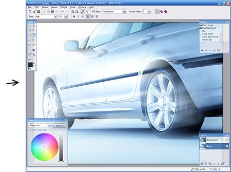 > حصرى جدااا  اخر اصدار من عملاق التأثير على الصور Paint.NET 3.5.1 مع الشرح الكامل على اكثر من سيرفر 11