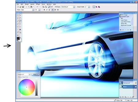 > حصرى جدااا  اخر اصدار من عملاق التأثير على الصور Paint.NET 3.5.1 مع الشرح الكامل على اكثر من سيرفر 15