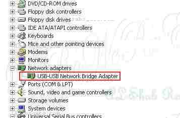 كيفية توصيل جهازين عن طريق Usb Usb13