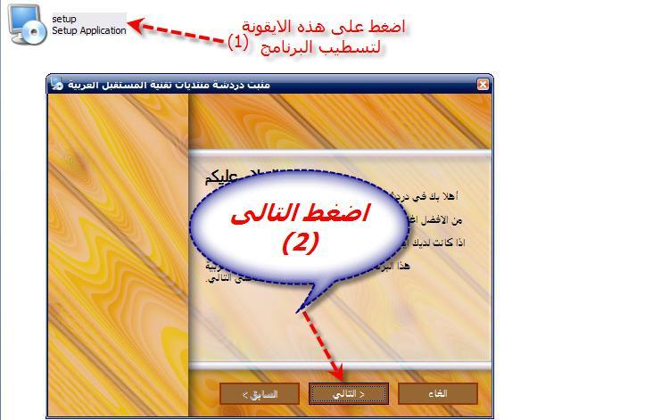 برنامج TAQNIA CHAT اول برنامج شات عربى الجنسية روعة فى الشكل وسهل الاستحدام +شرح كامل 2013 1