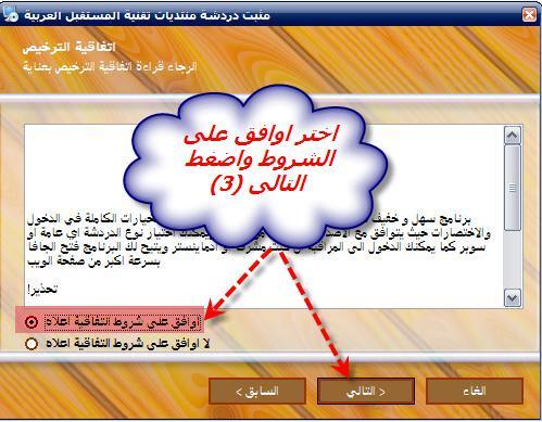 برنامج TAQNIA CHAT اول برنامج شات عربى الجنسية روعة فى الشكل وسهل الاستحدام +شرح كامل 2013 2