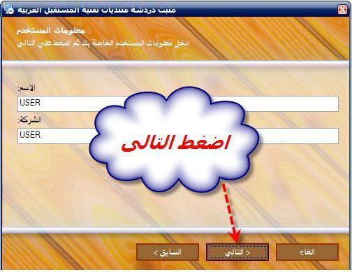 برنامج TAQNIA CHAT اول برنامج شات عربى الجنسية روعة فى الشكل وسهل الاستحدام +شرح كامل 2013 3