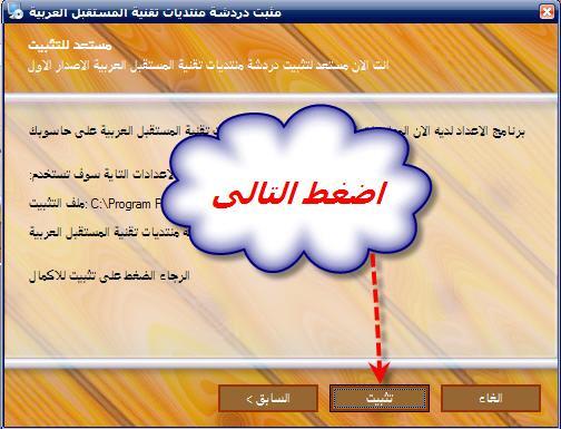 برنامج TAQNIA CHAT اول برنامج شات عربى الجنسية روعة فى الشكل وسهل الاستحدام +شرح كامل 2013 6