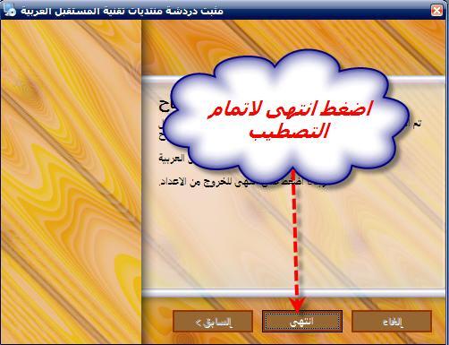 برنامج TAQNIA CHAT اول برنامج شات عربى الجنسية روعة فى الشكل وسهل الاستحدام +شرح كامل 2013 7