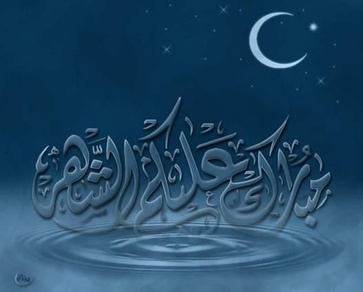 خلفيات رمضانيه لموبايلك  Image002