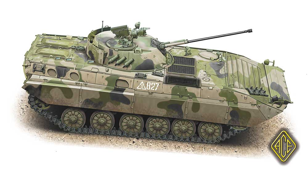 BMP 2 D. ACE Bmp-2d