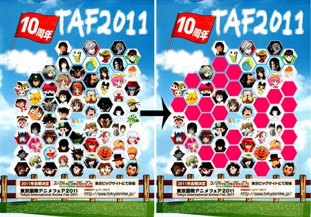 [japon] Le gouvernement japonais veut censurer le sexe dans les mangas Taf-boycott-avant-apr%C3%A8s