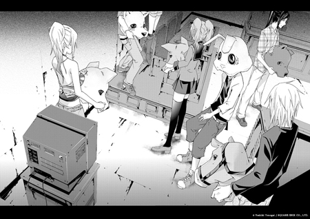 [MANGA] Doubt (Rabbit Doubt) Judge_planche