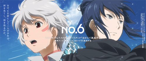 [ANIME/MANGA/Roman] No. 6 No.6-anime