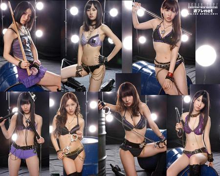[Etude] Le port du soutien-gorge au Japon Akb48-lingerie